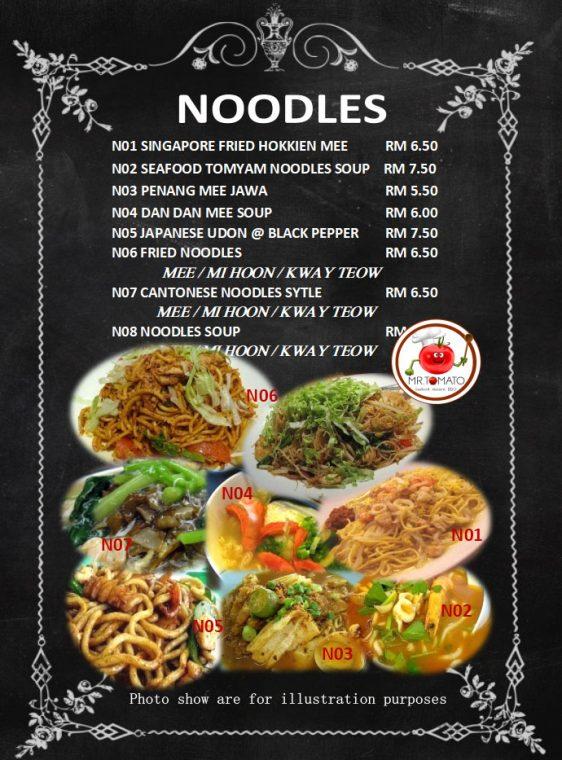 menu-noodles
