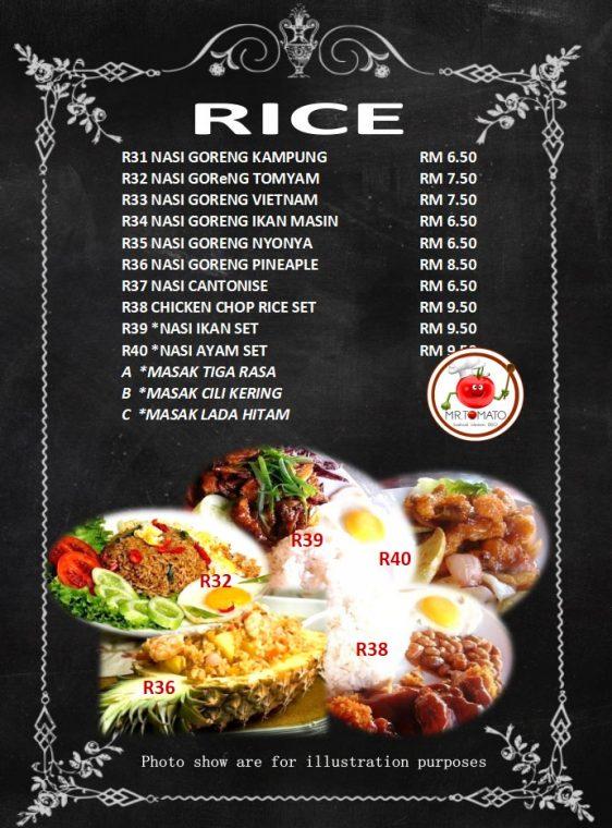 menu-rice