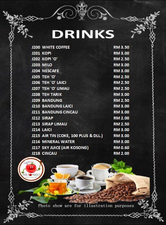menu-drinks